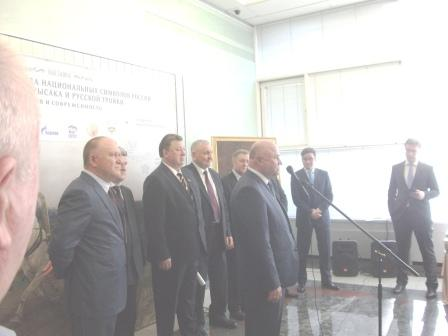 """Гендиректор ОАО """"Росипподромы"""""""