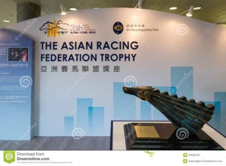 Азиатская Скаковая Ассоциация