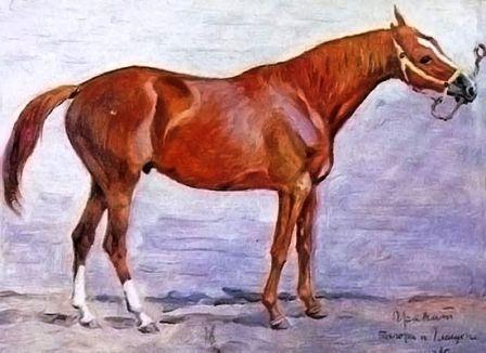 портрет Гранита 2