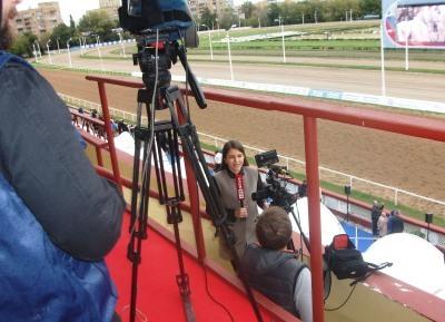 Трибуна для журналистов