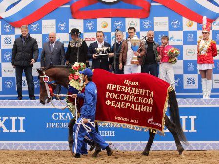 Награждение победителя ПП 2015