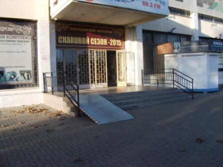 Главный вход на Краснодарский ипподром