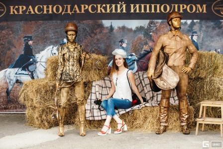 Большие призы в Краснодаре