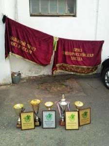 Скаковые трофеи