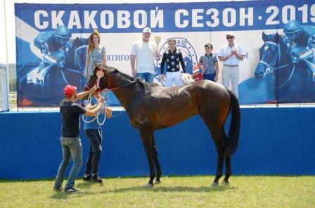 Победитель Летнего приза в Пятигорске