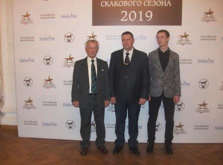 Тренеры и исполнительный директор к-з Донской